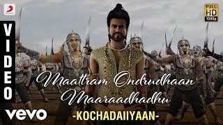 Nonton Kochadaiiyaan   Maattram Ondrudhaan Maaraadhadhu Video   A R  Rahman   Rajinikanth  Dee    Film Subtitle Indonesia Streaming Movie Download