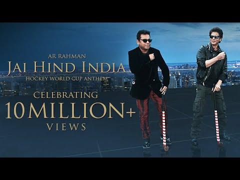 2018 உலக கிண்ண ஹொக்கி போட்டிக்கான பாடல் A.R.Rahman !!!  Jai Hind India | Hockey World Cup 2018 | Official Video | A. R. Rahman | Shah Rukh Khan