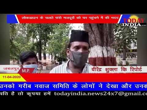 जबलपुर शहर में प्रवेश के मार्ग सील चप्पे-चप्पे पर पुलिस बल तैनात फालतू घूमने पर पाबंदी
