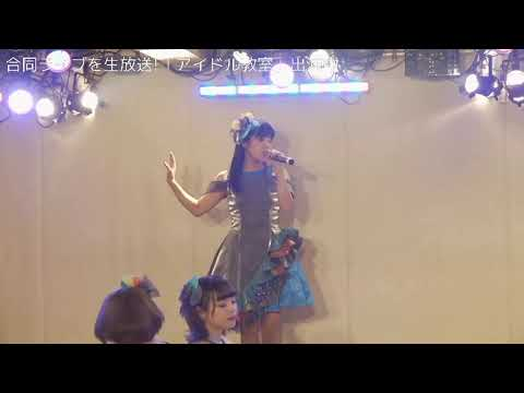 , title : '【生放送】合同ライブ2019年12月8日'