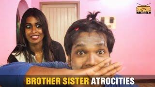 Video Brother Sister Atrocities - #Narikootam #6 MP3, 3GP, MP4, WEBM, AVI, FLV November 2017