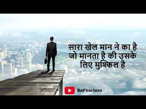 Family quotes - Motivational Whatsapp Status I Sandeep Maheshwari I 2019