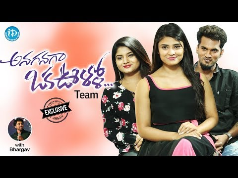 Anaganaga Oka Oorilo Movie Team Exclusive Interview || Talking Movies with iDream