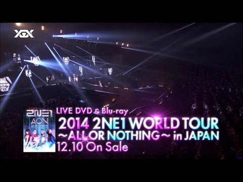 2NE1 - LIVE DVD & Blu-ray '2014 2NE1 WORLD TOUR ~ALL OR NOTHING~ in JAPAN' (Trailer)
