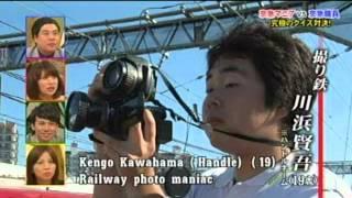Japanese variety show