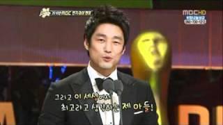 Video Han Hyo Joo @Section TV Entertainment 110102 MP3, 3GP, MP4, WEBM, AVI, FLV Maret 2018