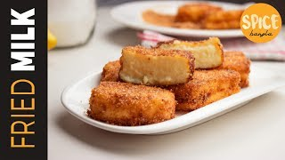 ভাজা দুধ   Fried Milk Recipe   Leche Frita Recipe   Spanish Dessert Recipe   Dessert Recipe Bangla