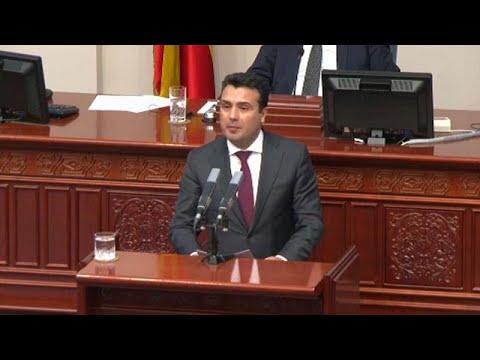 ΠΓΔΜ: Εμπλοκή στην συνταγματική αναθεώρηση