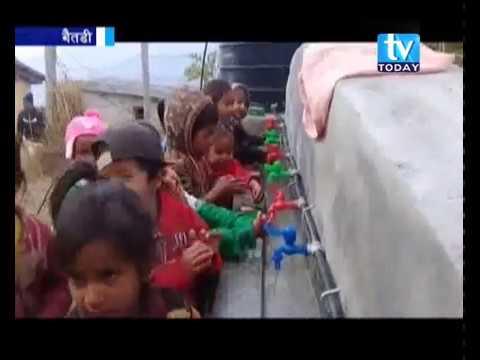 (बैतडीका विद्यालयमा खानेपानी सरसफाइ तथा स्वच्छता प्रवद्धन कार्यक्रम संचालन Baitadi News - Duration: 2 minutes, 23 seconds...)