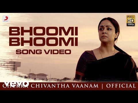Vaanam Tamil Full Movie Hd 1080p 0