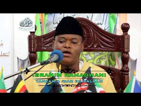 Qari Ibrahim Mohammad From TANZANIA - Winner of 13th Quran Tilawat Competition 2017 in Tanzania