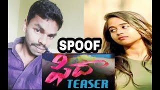 Deepthi sunaina and darling Das fidaa teaser spoof