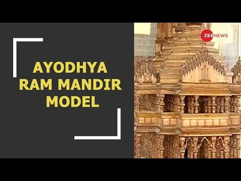 #AyodhyainCourt: Watch this special report from Ayodhya; Know how Ram Mandir will look in Ayodhya