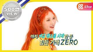 Download Lagu (Weekly Idol EP.305)  HYUNA 2X faster version 'BUBBLE POP' Mp3