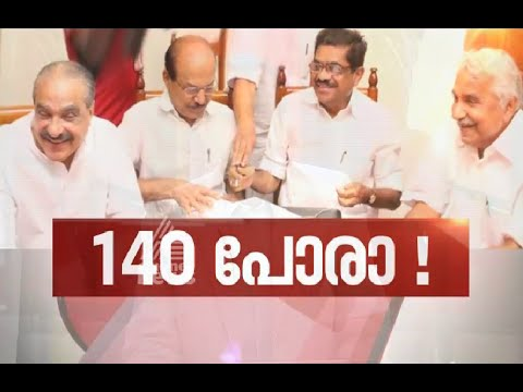 UDF-seat-sharing-becomes-complicated-Asianet-News-hour-14-Mar-2016