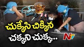 డ్రంక్ అండ్ డ్రైవ్ లో అబ్బాయిలకి గట్టి పోటీ ఇస్తున్న అమ్మాయిలు | Drunk & Drive Test