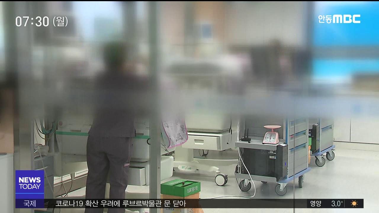 R]의료기관 종사자 감염 잇따라