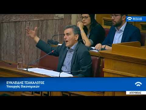 Τσακαλώτος : Γιατί μας πίεσαν οι θεσμοί να καταργήσουμε τους μειωμένους συντελεστές στα νησιά