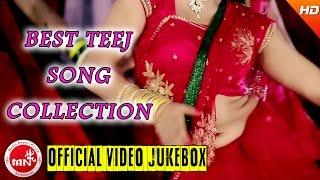 Best Nepali Teej Songs 2073/2016 | Parbati Rai | Sirju Adhikari