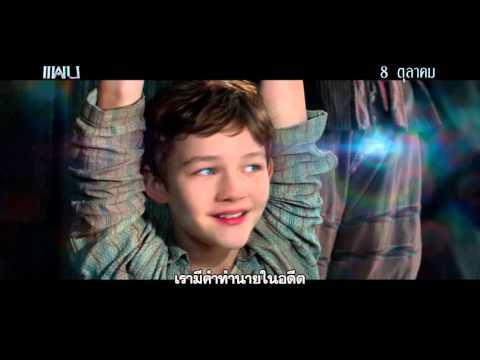 Pan - Tv Spot 30 sec