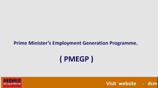 SMEpost | Help Videos | What is PMEGP scheme?
