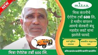 Solapur Mahadev anna laute