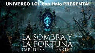 LA SOMBRA Y LA FORTUNA  Capítulo I PARTE 1  Audiolibro