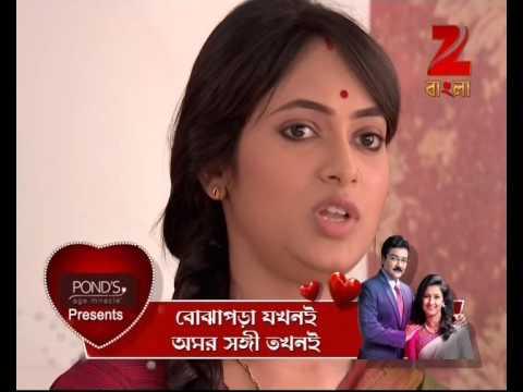 Video Boyei Gelo - Indian Bangla Story - Epi 221 - Zee Bangla TV Serial - Best Scene download in MP3, 3GP, MP4, WEBM, AVI, FLV January 2017