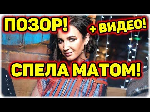 ДОМ 2 НОВОСТИ Эфир 9 января 2017 (9.01.2017) - DomaVideo.Ru