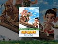 Popular Animation Movie for Kids