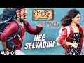 Janatha Garage Telugu Songs | Nee Selavadigi Full Song | Jr NTR | Samantha | Nithya Menen | DSP