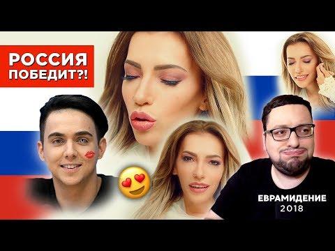 Юлия Самойлова - I Won't Break | ЛУЧШАЯ ПЕСНЯ НА Евровидение 2018! ПОЛНЫЙ РАЗБОР И РЕАКЦИЯ