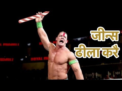 Video Jeans Dheela Kara Bhojpuri Song Feat  WWE Stars| SouMIX download in MP3, 3GP, MP4, WEBM, AVI, FLV January 2017