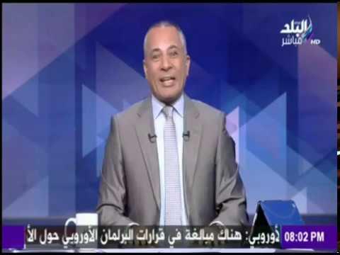 """أحمد موسى: الدولار يتهاوى.. """"اللي معاهم دولار النهارده بيصوتوا"""""""