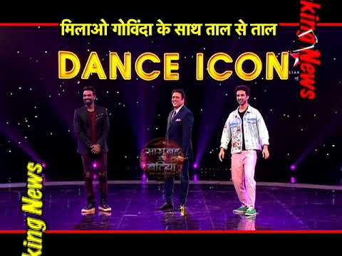 Video Govinda Special in 'Dance Plus' download in MP3, 3GP, MP4, WEBM, AVI, FLV January 2017
