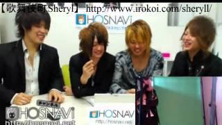 【ニコ生】歌舞伎町Sherylのホスト写真撮影生放送