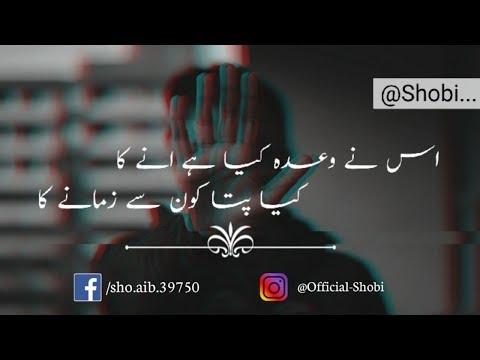 How To Make Sad Quotes Instagram Posts  By Shobi Editx