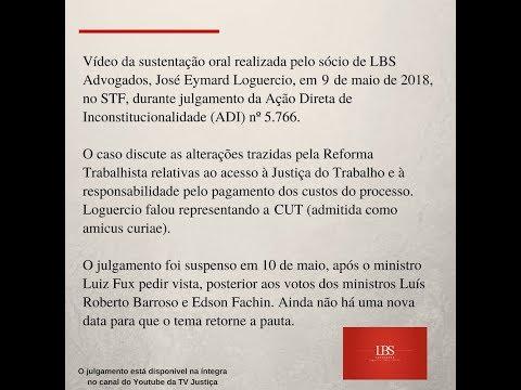 Sustentação oral do sócio de LBS Advogados, José Eymard Loguercio, no STF