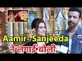 Sanjeeda, की जमकर मस्ती