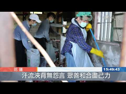 玉里慈院醫療團隊助清掃 予患者安居環境