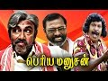 Tamil super hit comedy movie Periya Manushan Full Movie SathyarajRavaliManivannan waptubes