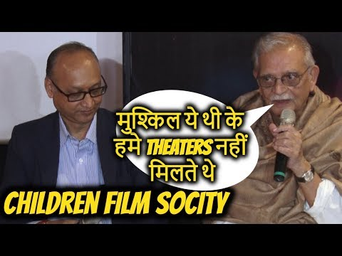 Gulzar Sahab On Children Cinema Society | Trailer launch film Goopy Gawaiyaa Bagha Bajaiya