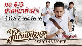 Nonton       6 5                                   3                                         Make Me Shudder 3 Gala Premiere  Official Phranakornfilm  Film Subtitle Indonesia Streaming Movie Download
