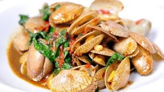 [Thai Food] Saute Clams With Chili Paste (Hoi Lai Phad Nam Prik Phao)