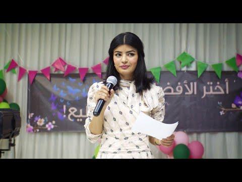Filmkritik zu »Die perfekte Kandidatin« (zu Frauen in Saudi Arabien)