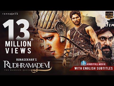 Rudhramadevi 3D Hindi Full HD Movie || Anushka Shetty, Allu Arjun, Rana || Gunasekhar