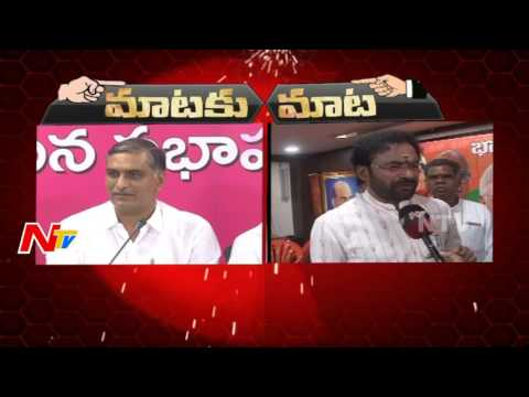 Harish Rao Vs Kishan Reddy | War of Words