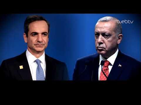 Η Αθήνα διεθνοποιεί το ζήτημα της παράνομης συμφωνίας Τουρκίας-Λιβύης | 07/12/2019 | ΕΡΤ