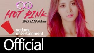 [EXID(이엑스아이디)] HOTPINK 핫핑크 Teaser