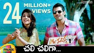 Mr Perfect Telugu Movie  Video Songs   Chali Chali Ga Full Video Song   Mango Music